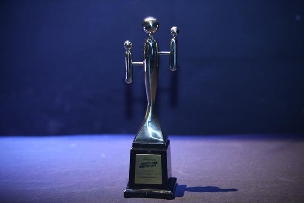 Troféu do Prêmio Influency.me